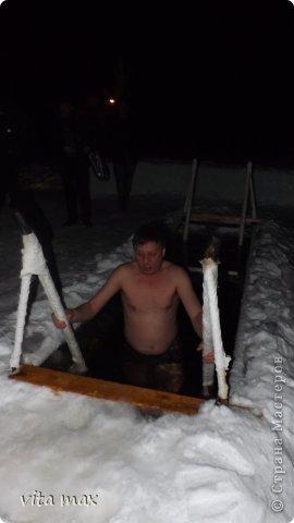 С Крещением вас поздравляю, И только лучшего желаю – Пускай крещенские морозы Навеки забирают слезы, А белый снег когда растает – С ним все тревоги исчезают, Желаю радости всегда, Любви на долгие года!  фото 3
