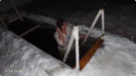 С Крещением вас поздравляю, И только лучшего желаю – Пускай крещенские морозы Навеки забирают слезы, А белый снег когда растает – С ним все тревоги исчезают, Желаю радости всегда, Любви на долгие года!  фото 7