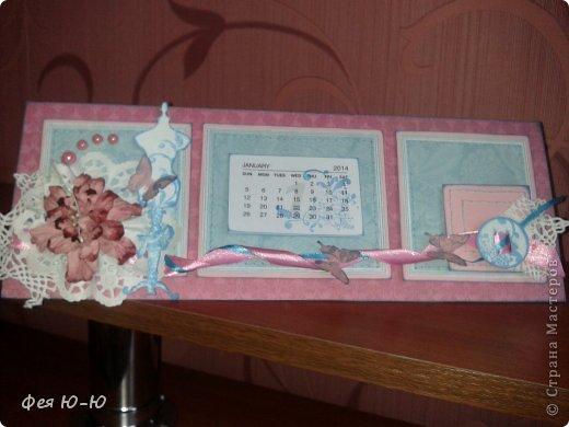 И ещё один календарь сделанный в подарок очень творческой женщине! Сначала очень долго покупала-придумывала детальки, а потом он сложился вот в такую композицию на одном дыхании! Столько удовольствия получила...))  фото 1