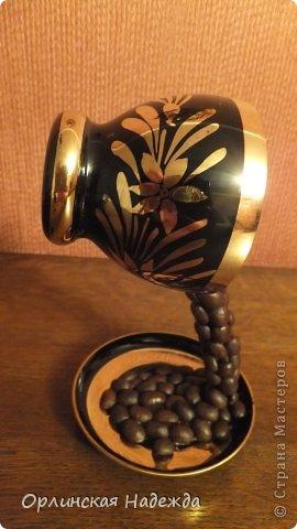 Моя кофейная чашка фото 6