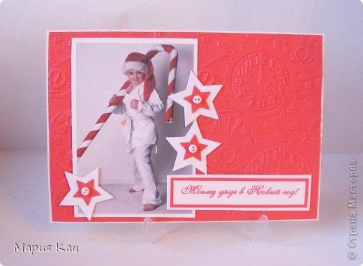 """И первое вам """"здрасте"""" в новом году!  Надеюсь Новый год оправдал ваши надежды, все творческие )подарки понравились одариваемым. Покажу и я, чем занималась в самые последние дни перед праздником. (Заранее, как обычно, готовиться не вышло фото 6"""
