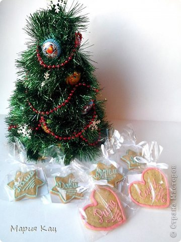 """И первое вам """"здрасте"""" в новом году!  Надеюсь Новый год оправдал ваши надежды, все творческие )подарки понравились одариваемым. Покажу и я, чем занималась в самые последние дни перед праздником. (Заранее, как обычно, готовиться не вышло фото 10"""