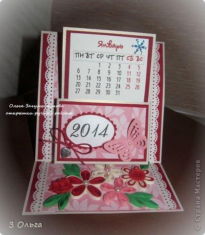 Добрый день! А вот и мой календарик! Сделала его уже давно (маме на Новый год), все времени не было вам показать. Большое спасибо Ольге Маркович за подробный МК по его созданию (https://stranamasterov.ru/node/669114?c=favorite)! фото 1
