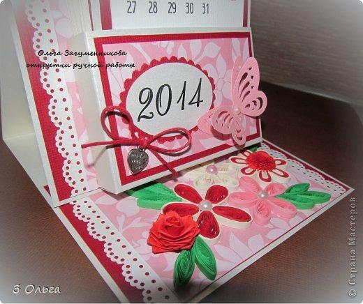 Добрый день! А вот и мой календарик! Сделала его уже давно (маме на Новый год), все времени не было вам показать. Большое спасибо Ольге Маркович за подробный МК по его созданию (https://stranamasterov.ru/node/669114?c=favorite)! фото 2