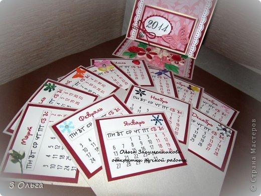 Добрый день! А вот и мой календарик! Сделала его уже давно (маме на Новый год), все времени не было вам показать. Большое спасибо Ольге Маркович за подробный МК по его созданию (https://stranamasterov.ru/node/669114?c=favorite)! фото 4