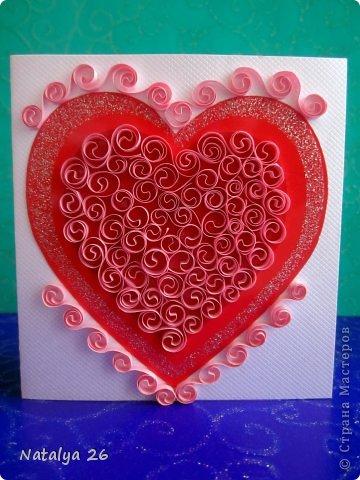 Всем здравствуйте,вот наделала открыточек ко дню всех влюблённых. фото 1