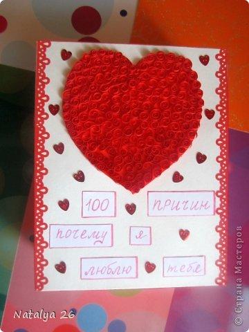 Всем здравствуйте,вот наделала открыточек ко дню всех влюблённых. фото 6