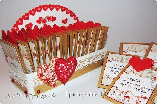 """Чай для влюблённых """"Любовь - это...""""! Подарок ко дню Св. Валентина! Каждый день, что-то новое..."""