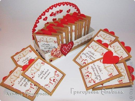 """Чай для влюблённых """"Любовь - это...""""! Подарок ко дню Св. Валентина! Каждый день, что-то новое...  фото 3"""