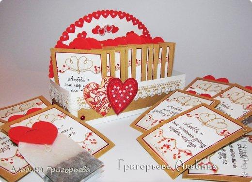 """Чай для влюблённых """"Любовь - это...""""! Подарок ко дню Св. Валентина! Каждый день, что-то новое...  фото 4"""