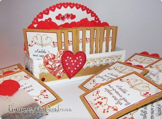 """Чай для влюблённых """"Любовь - это...""""! Подарок ко дню Св. Валентина! Каждый день, что-то новое...  фото 5"""