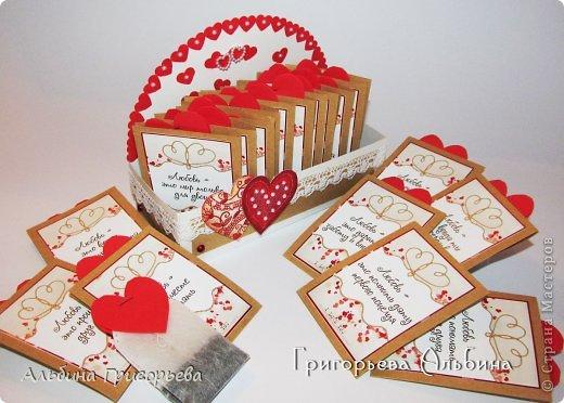 """Чай для влюблённых """"Любовь - это...""""! Подарок ко дню Св. Валентина! Каждый день, что-то новое...  фото 6"""