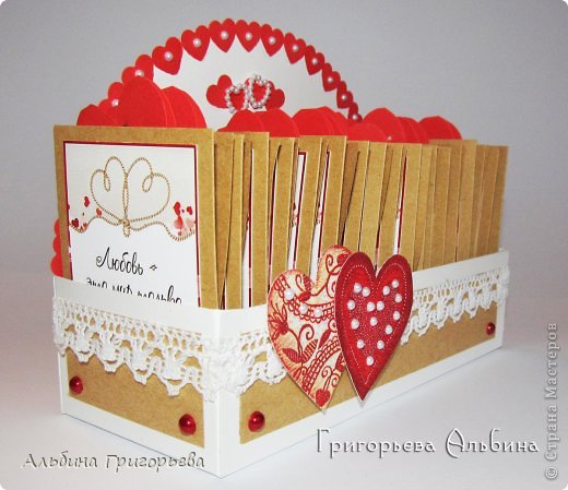 """Чай для влюблённых """"Любовь - это...""""! Подарок ко дню Св. Валентина! Каждый день, что-то новое...  фото 2"""