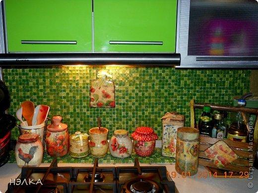 Здравствуйте ,всем доброго времени суток!!!! Леночка Гуреева заразила меня украшением для кухни. Вот сделала баночки. Надеюсь, что эти никому не подарю. Заполнила их специями. фото 14