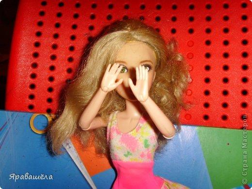 Это моя кукла Лена. Она не любит фотографироваться, фото 1