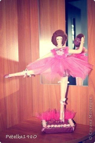 Куколка-балерина. фото 1