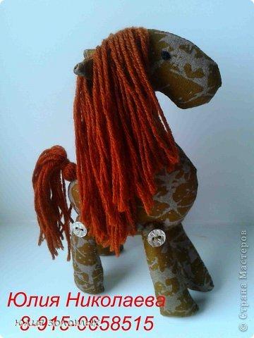лошадки мягкие игрушки фото 1