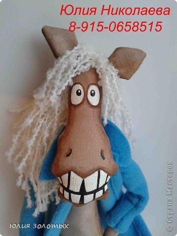 лошадки мягкие игрушки фото 5