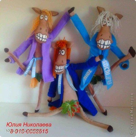 лошадки мягкие игрушки фото 7