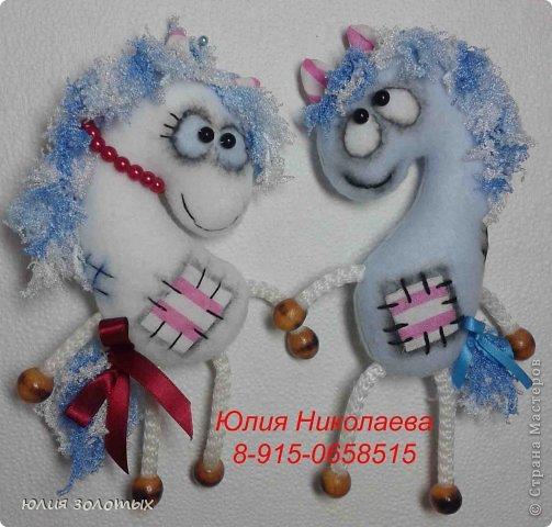 лошадки мягкие игрушки фото 10