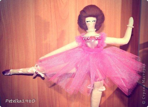 Куколка-балерина. фото 2