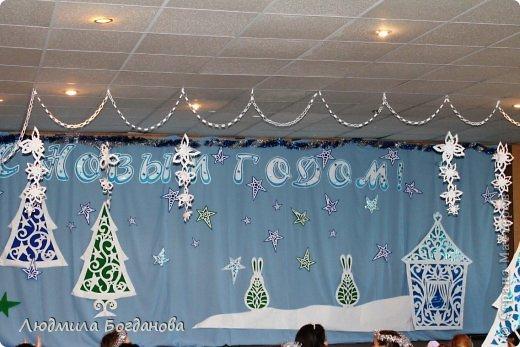Оформление сцены к Новогоднему спектаклю. фото 3