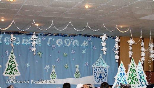 Оформление сцены к Новогоднему спектаклю. фото 1