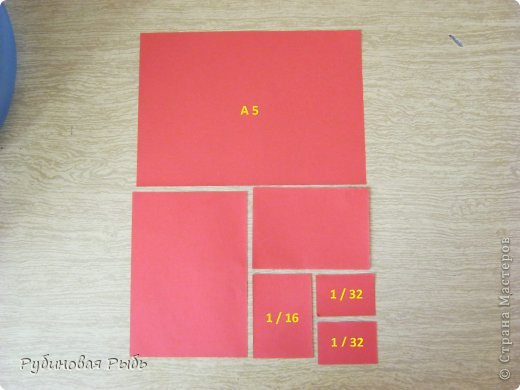 Мастер-класс Материалы и инструменты Оригами китайское модульное как легко и быстро нарезать листиков для модульного оригами Бумага фото 7