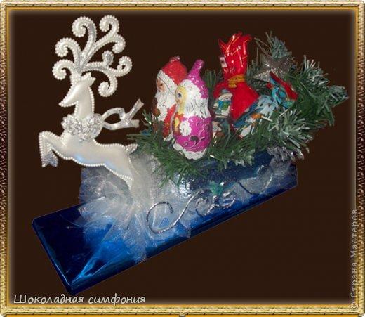 Хоть Новый год с Рождеством уже и прошли, но все равно покажу. Нового ничего не открою наверное - у многих девочек работы гораздо лучше и интереснее, но поделиться хочется. Елочка конфетная, тяжелая. Ярусы все открываются (сделаны по типу шкатулок), внутри еще ассорти из конфет - делалась на коллектив от руководства. фото 9