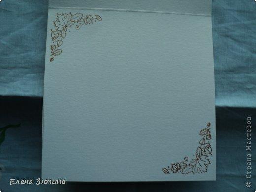 Приветствую всех! Покажу сегодня открытки, которые делала осенью ко Дню учителя по просьбе знакомых. фото 5