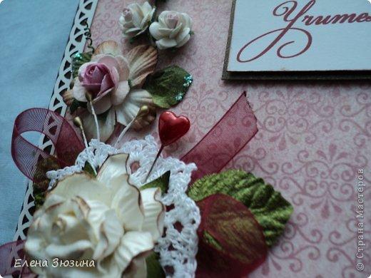 Приветствую всех! Покажу сегодня открытки, которые делала осенью ко Дню учителя по просьбе знакомых. фото 7