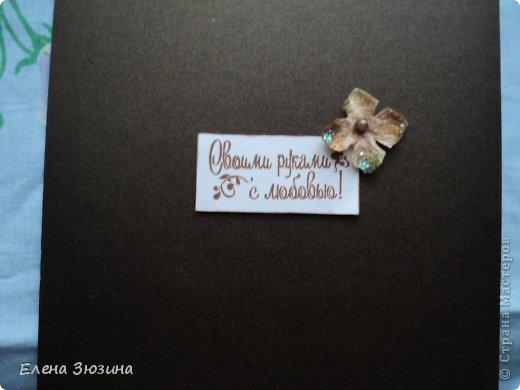 Приветствую всех! Покажу сегодня открытки, которые делала осенью ко Дню учителя по просьбе знакомых. фото 10