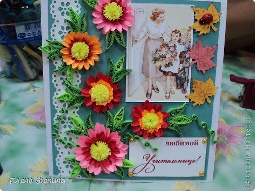 Приветствую всех! Покажу сегодня открытки, которые делала осенью ко Дню учителя по просьбе знакомых. фото 11