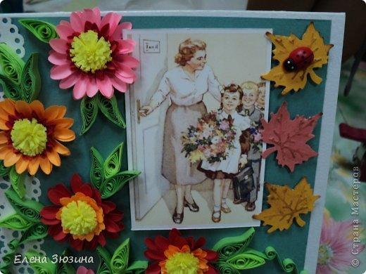 Приветствую всех! Покажу сегодня открытки, которые делала осенью ко Дню учителя по просьбе знакомых. фото 12