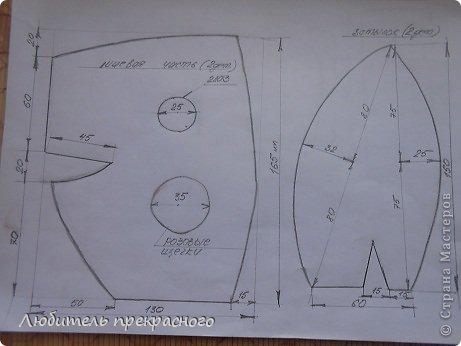 Игрушка Мастер-класс Шитьё Мультяшные свинка Пеппа и Джордж Тесьма шнур Ткань фото 2
