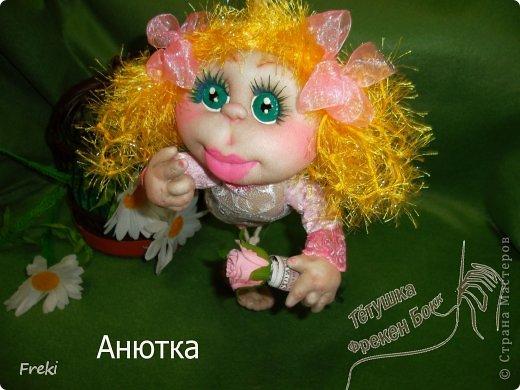 Пчёл  Жека   МК Евгении Лешневской http://odnoklassniki.ru/profile/127787554823/album/554116274183 фото 4