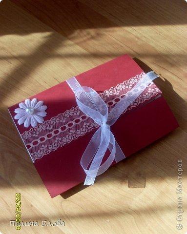 Всем добрый день! Пробовала делать открытки - пригласительные на свадьбу. Работы прошлогодние. Не скрапбукинг конечно, но что есть. )))))  фото 5
