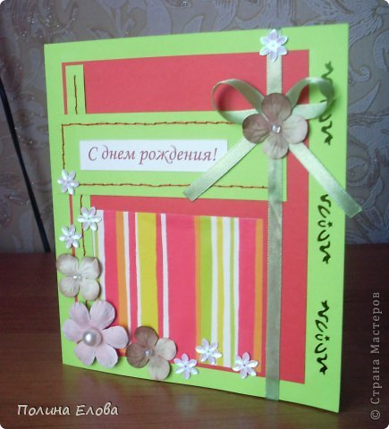 Всем добрый день! Пробовала делать открытки - пригласительные на свадьбу. Работы прошлогодние. Не скрапбукинг конечно, но что есть. )))))  фото 15