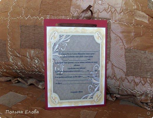 Всем добрый день! Пробовала делать открытки - пригласительные на свадьбу. Работы прошлогодние. Не скрапбукинг конечно, но что есть. )))))  фото 11