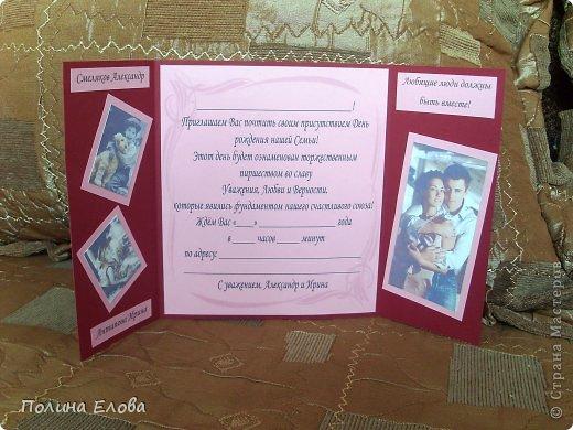 Всем добрый день! Пробовала делать открытки - пригласительные на свадьбу. Работы прошлогодние. Не скрапбукинг конечно, но что есть. )))))  фото 12