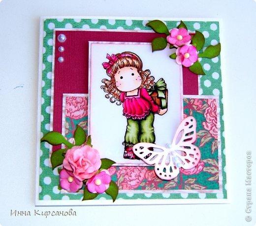 Детские открытки фото 2