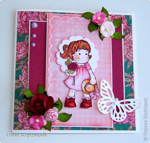Детские открытки фото 3
