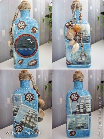Смастерила еще одну морскую бутыль.  Имеется иллюминатор с видом на бескрайнее море, а по морю плывет корабль :) фото 2