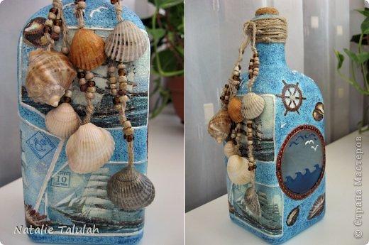 Смастерила еще одну морскую бутыль.  Имеется иллюминатор с видом на бескрайнее море, а по морю плывет корабль :) фото 3