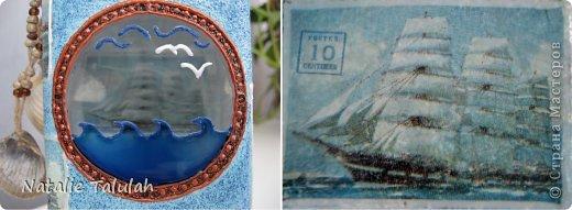 Смастерила еще одну морскую бутыль.  Имеется иллюминатор с видом на бескрайнее море, а по морю плывет корабль :) фото 4