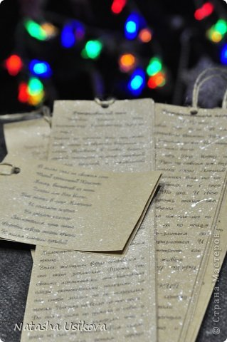Добрый всем день!!!! И хоть Новогодние и Рождественские праздники давно позади, я хочу показать Вам то, что я сделала в конце прошлого года для деток своей подруги. Это рождественский календарь из дерева-2 маленьких магазинчика или 2 рождественские лавки фото 10