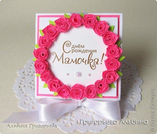 """Коробочка для денежного подарка! """"С днём рождения, Мамочка!"""" Под цветами открытка - пожелание для мамы."""
