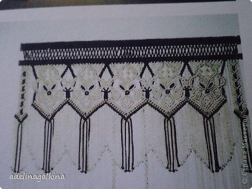 Интерьер Макраме макраме-шторы