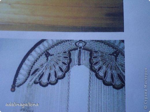 макраме-шторы Ахременко Марины фото 3