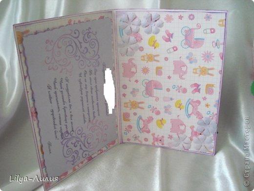Добрый день! Выставляю на ваш суд подарочек сделанный для родившейся девочки (или ее мамаы?).  фото 9